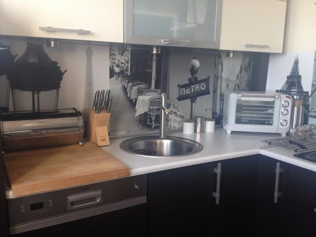 Fototapeta W Kuchni Zamiast Płytek
